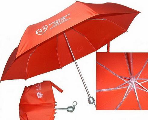 产品名称 : 折叠雨伞